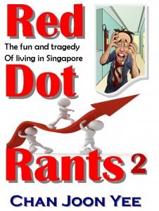 rants2
